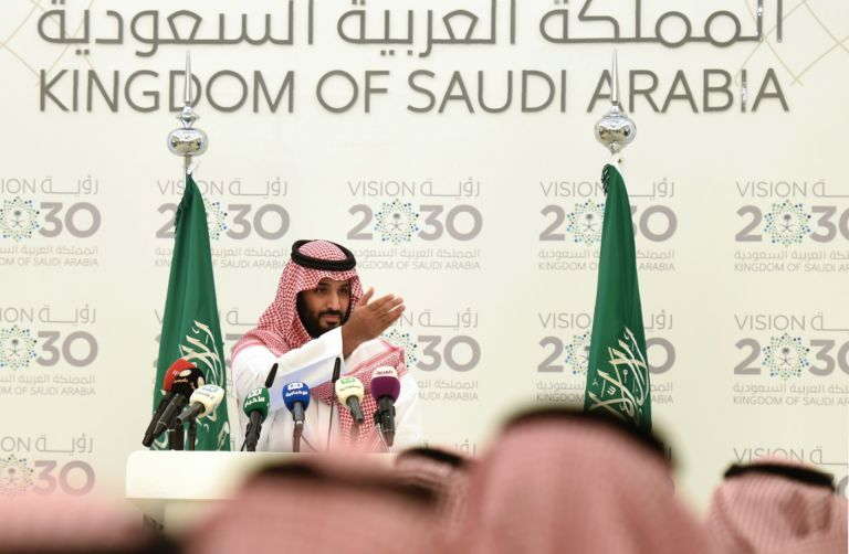 Saudi Arabia's Road to Vision 2030