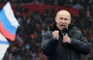 Photo of Russian President Putin
