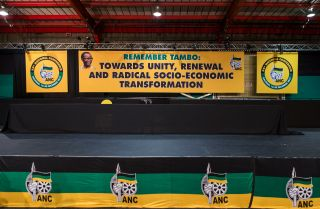 A view of the Johannesburg expo center where South Africa's ruling African National Congress is holding it national conference.