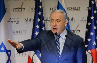 Israeli Prime Minister Benjamin Netanyahu speaks at the Kohelet Policy Forum conference in Jerusalem on Jan. 8, 2020.