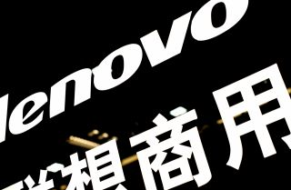 The Lenovo logo is displayed at a computer center in Shanghai.