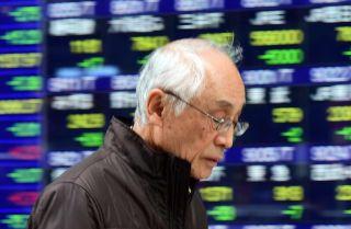 Japan demographic decline population
