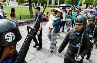 A New Phase in Thailand's Age-Old Insurgency