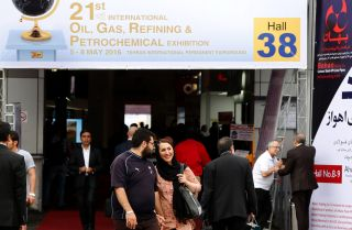 Iran's energy sector may undergo a dramatic change if it can move beyond the country's difficult political and business environment.