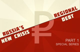 Russia's New Crisis: Regional Debt