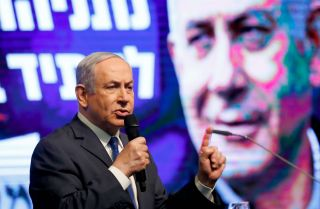 Israeli Prime Minister Benjamin Netanyahu addresses Likud party supporters during a Feb. 29, 2020, political rally in Ramat Gan.