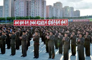 North Koreans rally in Pyongyang on Aug. 11 against U.N. Security Council sanctions. The United States has called for the Security Council to vote Sept. 11 on establishing sweeping new sanctions on North Korea.