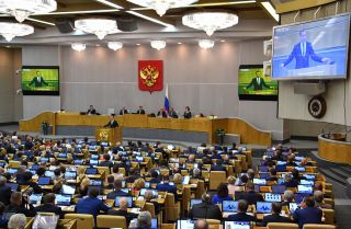 The State Duma of Russia is still dominated by President Vladimir Putin's party, even though other political parties are starting to make inroads.