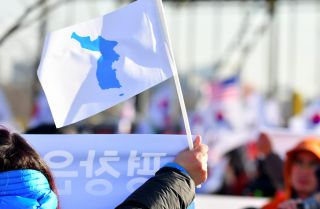The unofficial 'Unification Flag' representing both North and South Korea became a symbol of the warming ties between the two countries during the Pyeongchang Olympics.