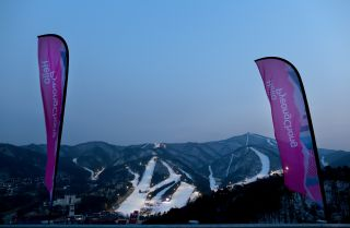 The Pyeongchang Mountain Cluster that is the site of the 2018 Winter Olympics in South Korea.