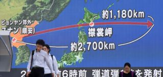 A huge map on the street in Tokyo shows the course and distance of a North Korean missile that flew over Japan in a test launch in 2017.