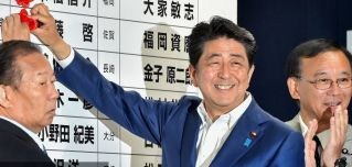 Japanese Prime Minister Shinzo Abe faces few challengers, for now. But that could change as his political future becomes closely linked to Abenomics' success.