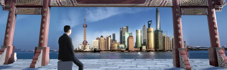 Framing China\'s Future   Stratfor Worldview