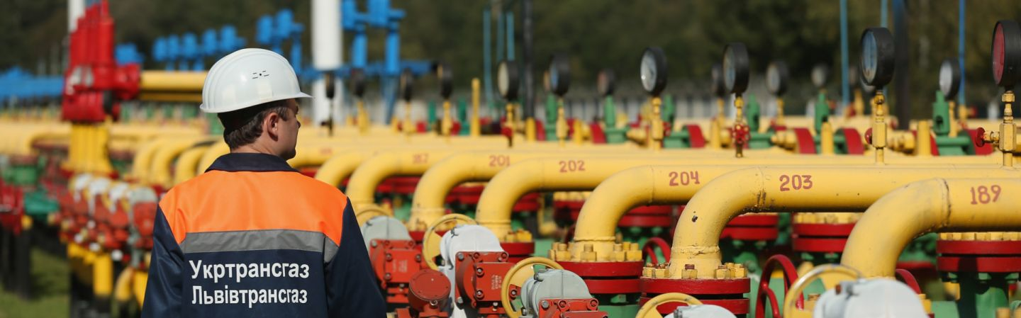A More Assertive Ukraine Returns to Russian Natural Gas