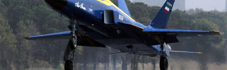 Russia, Iran: A New Jet Engine