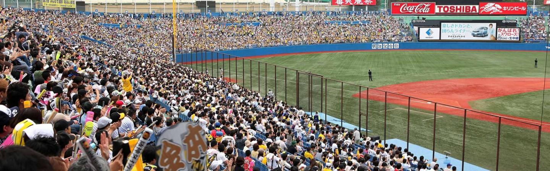 How Japan Got Baseball
