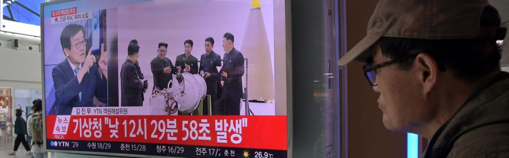 Assessing the Fallout From North Korea's Latest Nuclear Test