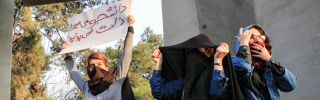 Students protest at the University of Tehran