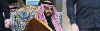 Hints of discord between the new Saudi crown prince, Mohammed bin Salman, and the former crown prince, Mohammed bin Nayef, became clear as far back as 2012.