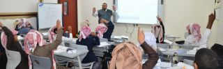 This Feb. 15, 2018, photo shows a group of Saudi students with their teacher.