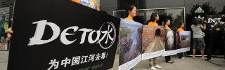 China's Suspicions of Foreign Organizations Re-Emerge