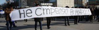 Recurring Instability in Kazakhstan's Energy-Rich West