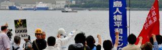 Japan Seeks to Restart Several Nuclear Reactors