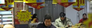 China Takes a Regional Approach to Economic Development