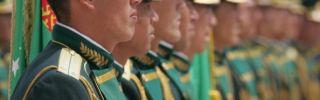 Turkmenistan Considers Limiting Security Exposure