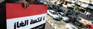 Egypt's Energy Problems Worsen
