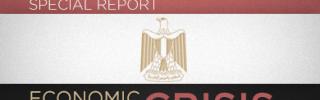 Egypt's Economic Crisis