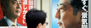 Japan Gives Abenomics a Second Chance