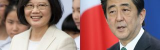 In a Few Words, Taiwan Finds an Ally
