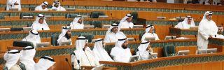 In Kuwait, Unpopular Cutbacks Falter Ahead of Elections