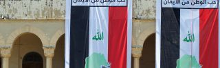 Iraq Braces for Protests in the Capital