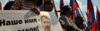 Russians Take Charge of Ukrainian Separatists