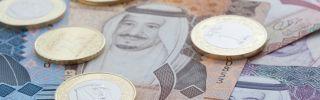 Saudi currency.