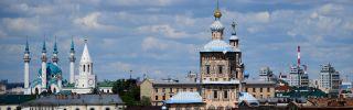 Kazan is the capital of the Republic of Tatarstan in Russia.