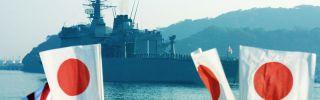 Stratfor East Asia Analyst Matt Gertken examines the regional implications of Japan's efforts to strengthen its national defense.