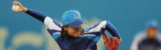 Seventeen-year-old schoolgirl Eri Yoshida became the first woman to play professional baseball with men in Japan when she took the mound at the weekend in a new independent league.