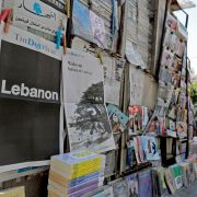 """A picture taken on Aug. 8, 2019, in Beirut shows the front pages of the Lebanese English-language Daily Star, which refrained from printing any news in protest against the country's """"deteriorating situation."""""""