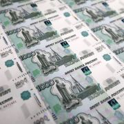 Russian 1,000-ruble banknotes are printed at the Moscow Printing Factory owned by Goznak.