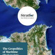 Maritime Chokepoints U.S. Navy Stratfor Store Geopolitics