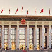 The National People's Congress in Beijing on Nov. 26, 2015.