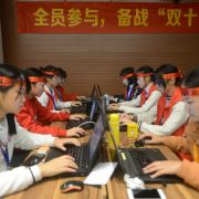 Workers at Chinese e-commerce giant Alibaba prepare for a sales onslaught coinciding with 'Singles Day,' billed as the world's largest one-day online shopping festival.