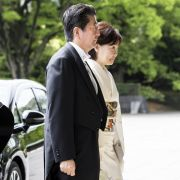 This photo shows Japanese prime minister Shinzo Abe and his wife, Akie