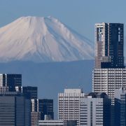 Japan's Central Bank Bond Purchases Linked To Government Issuing Debt