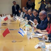Israeli Prime Minister Benjamin Netanyahu speaks during a meeting with Chinese Vice President Wang Qishan in Jerusalem on Oct. 24, 2018. Wang became the most senior Chinese official to visit Israel in 18 years as the two countries look to bolster their growing business ties.
