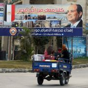 A billboard promotes Egyptian President Abdel Fattah al-Sisi, who will stand for re-election to a second term in office in March.