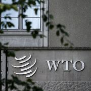The World Trade Organization headquarters in Geneva.